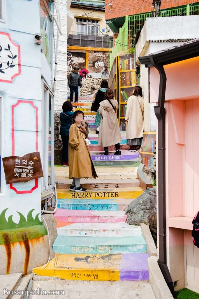 Colorful Book Stairs in Gamcheon Village, Busan, South Korea