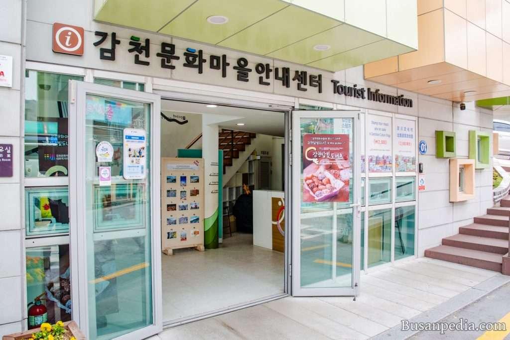 Gamcheon Culture Village Information Center, Busan, South Korea