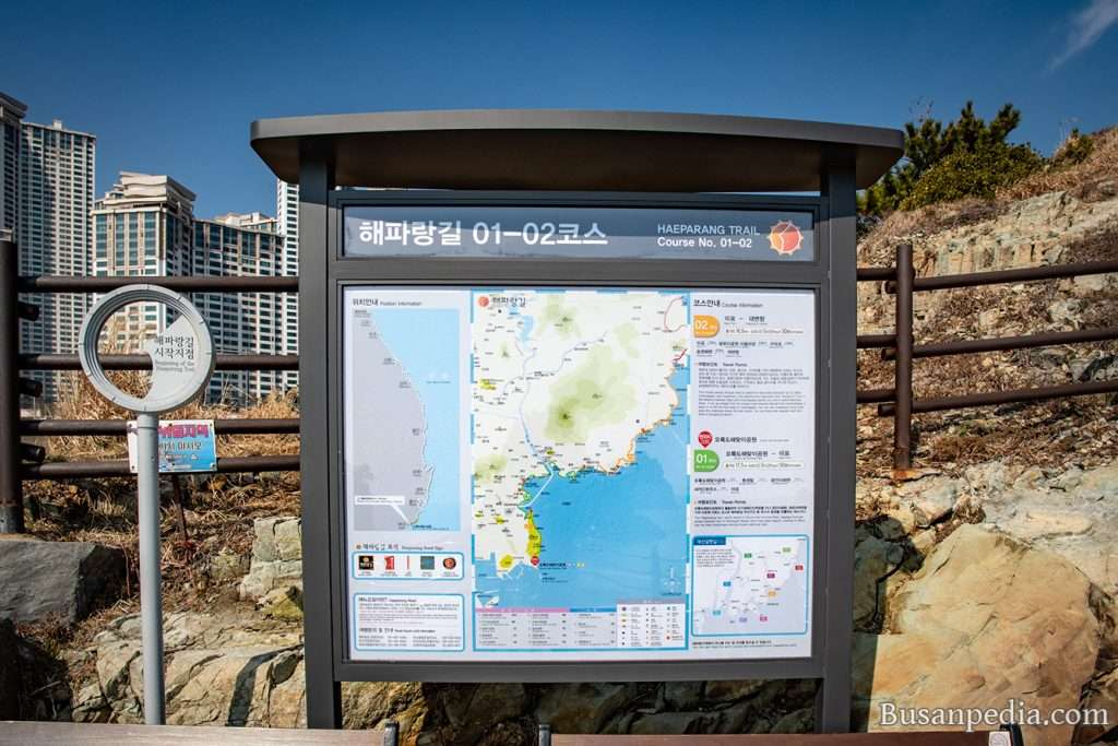 Information for Haeparang trail in Busan, South Korea