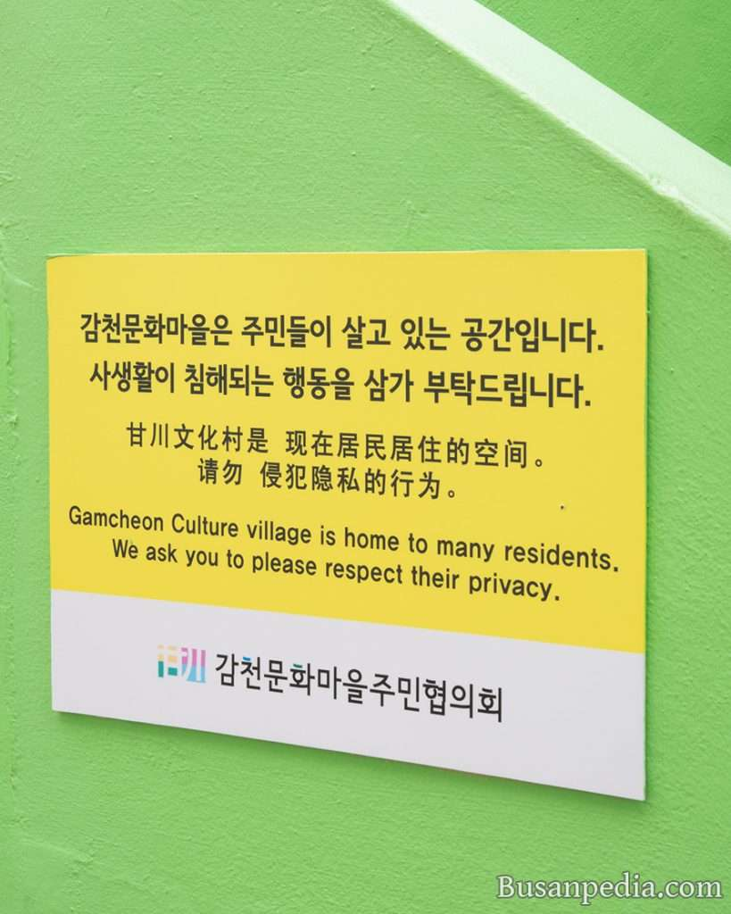 Sign for real residents at Gamcheon Culture Village in Busan