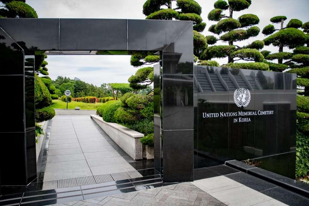 Gate at UN Memorial Cemetery in Busan, South Korea