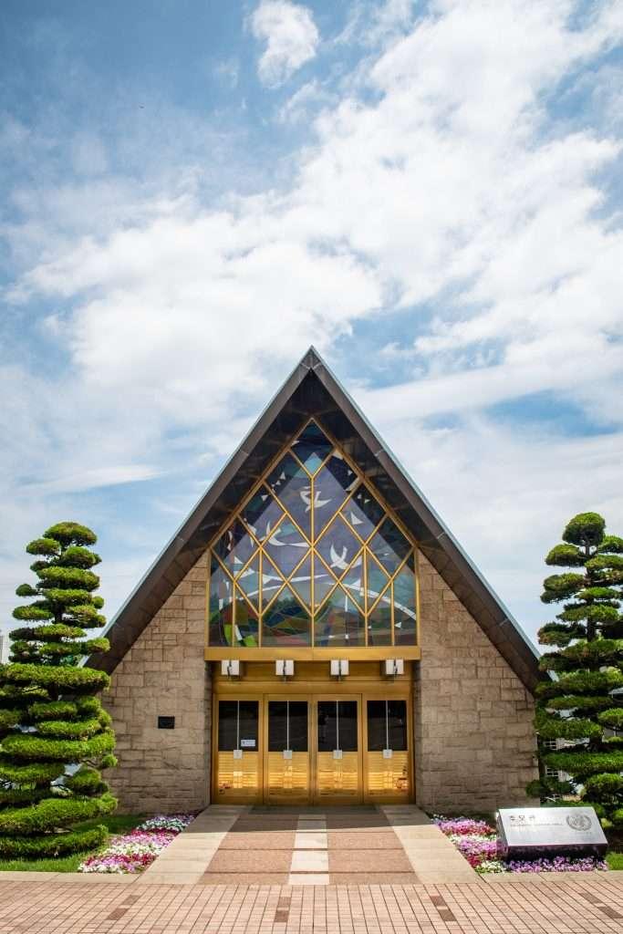 Memorial Service Hall at UN Memorial Cemetery