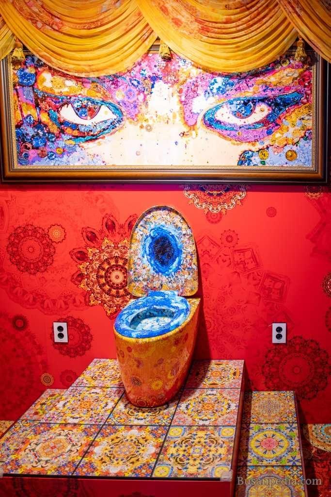 Artistic toilet at Museum DAH, Busan