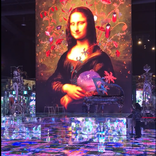 Monalisa, Miracle Garden Cover Image