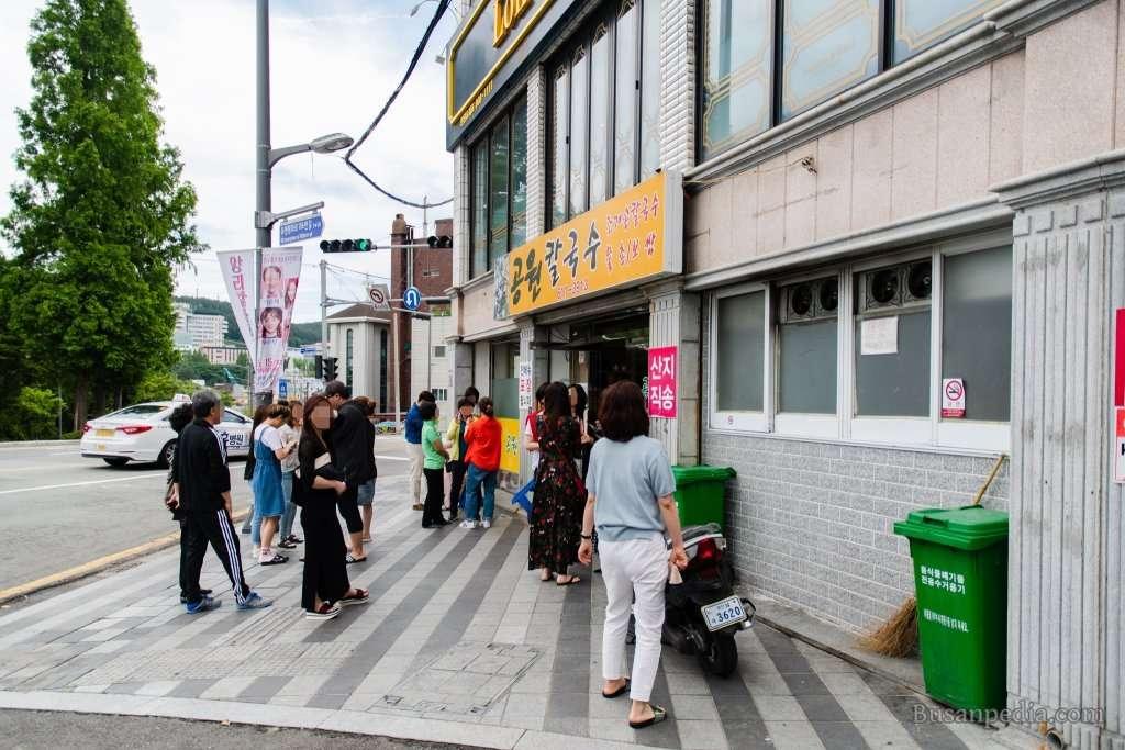 Store front of Gongwon Kalguksu Near UN Cemetery